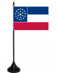 Mississippi (proposed) Desk / Table Flag with plastic stand and base.